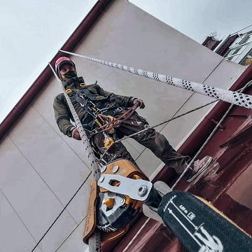 Urban Gecko Industriekletterer Seilkletterarbeiten in Wien